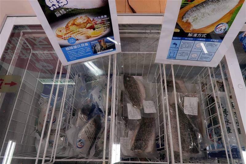 漁季水產 kitty 保冷袋 冷凍鮭魚水產 046.jpg