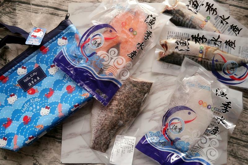 漁季水產 kitty 保冷袋 冷凍鮭魚水產 001.jpg