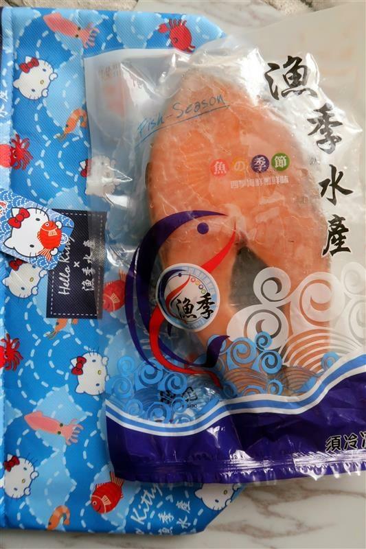 漁季水產 kitty 保冷袋 冷凍鮭魚水產 004.jpg