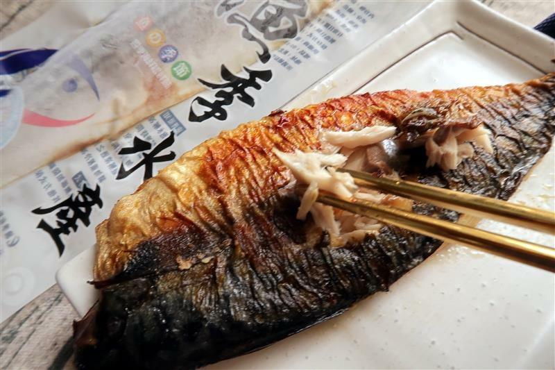 漁季水產 kitty 保冷袋 冷凍鮭魚水產 037.jpg