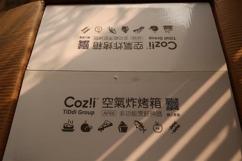 Coz!i AF66 空氣炸烤箱 氣炸鍋 炫風烤箱 食譜 002.jpg