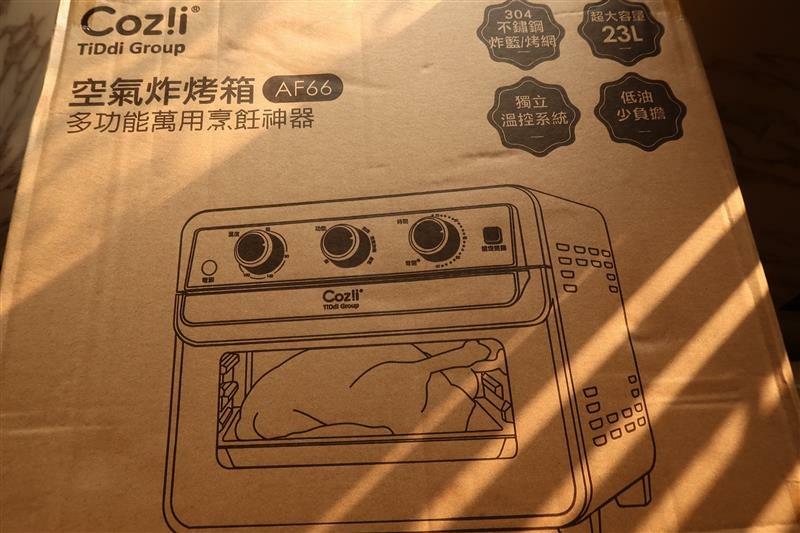 Coz!i AF66 空氣炸烤箱 氣炸鍋 炫風烤箱 食譜 001.jpg