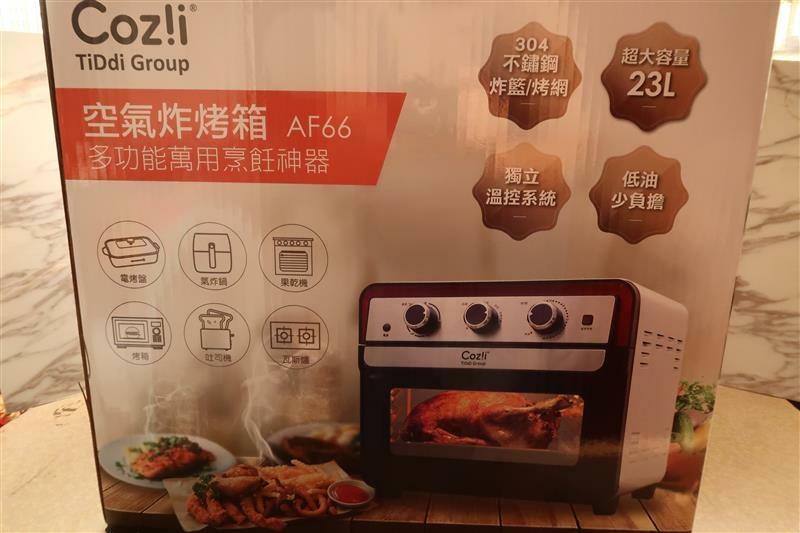 Coz!i AF66 空氣炸烤箱 氣炸鍋 炫風烤箱 食譜 003.jpg