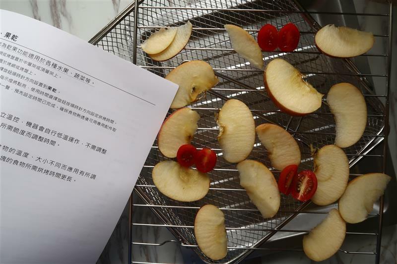 Coz!i AF66 空氣炸烤箱 氣炸鍋 炫風烤箱 食譜 016.jpg