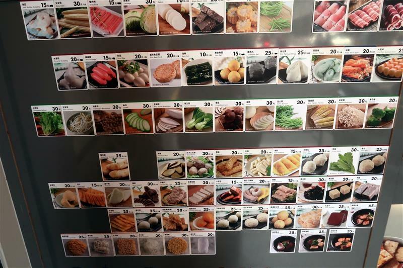 新莊滷味推薦 別想了 吃滷味吧   小火鍋  002.jpg