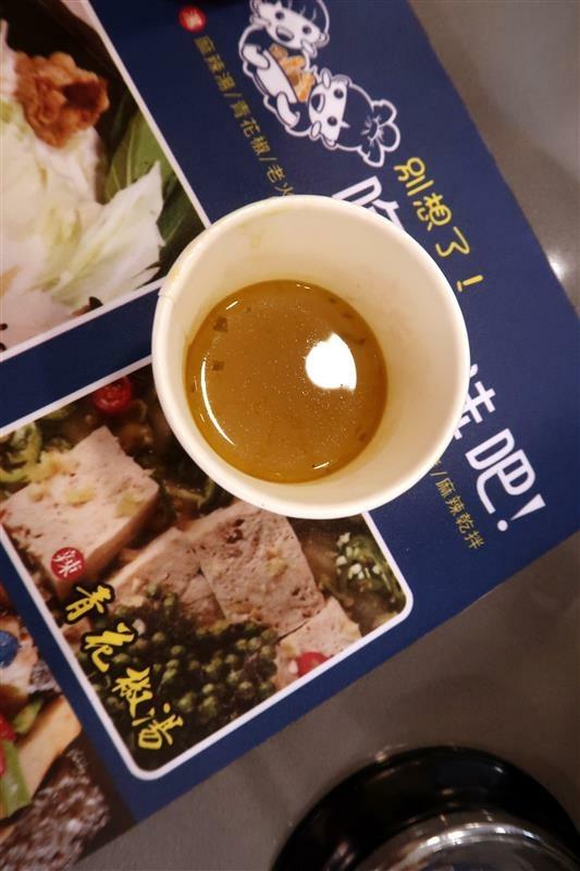 新莊滷味推薦 別想了 吃滷味吧   小火鍋  003.jpg