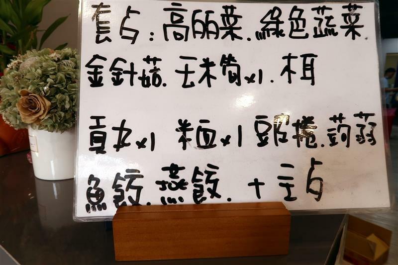 新莊滷味推薦 別想了 吃滷味吧   小火鍋  008.jpg