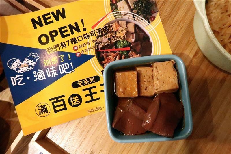 新莊滷味推薦 別想了 吃滷味吧   小火鍋  033.jpg