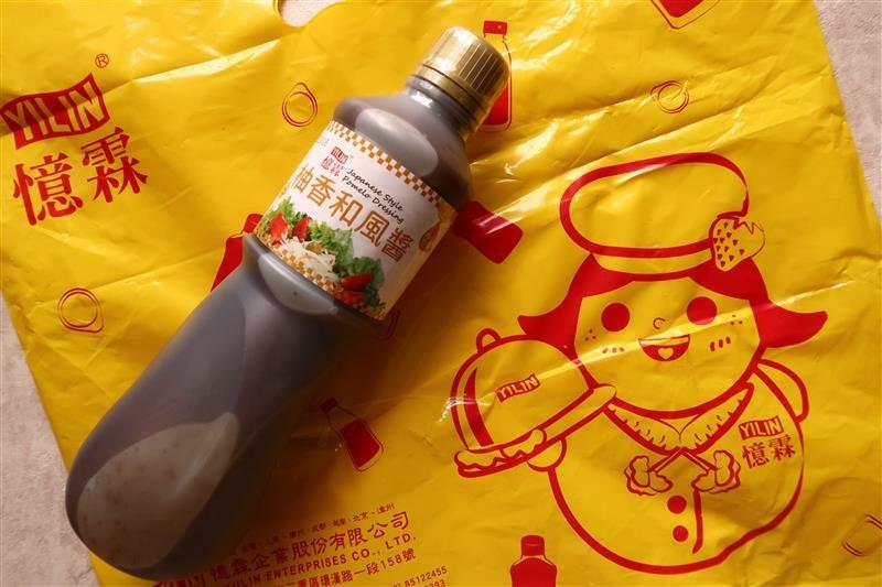 憶霖 日式豬排醬 柚香和風醬 食譜 002.jpg