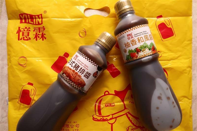 憶霖 日式豬排醬 柚香和風醬 食譜 001.jpg