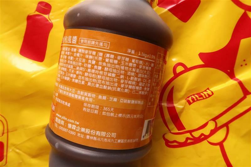 憶霖 日式豬排醬 柚香和風醬 食譜 003.jpg