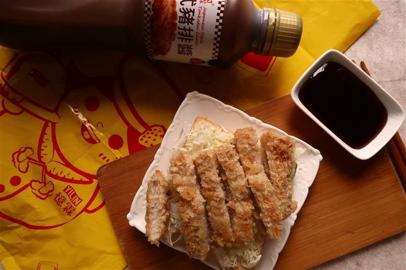 憶霖 日式豬排醬 柚香和風醬 食譜 031.jpg