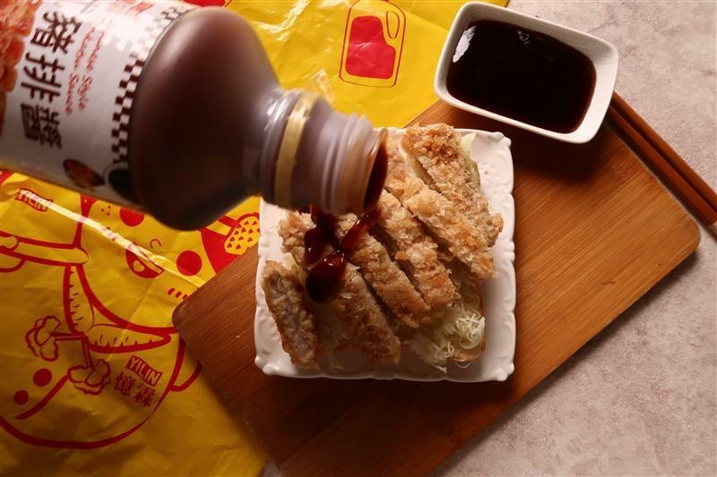 憶霖 日式豬排醬 柚香和風醬 食譜 032.jpg
