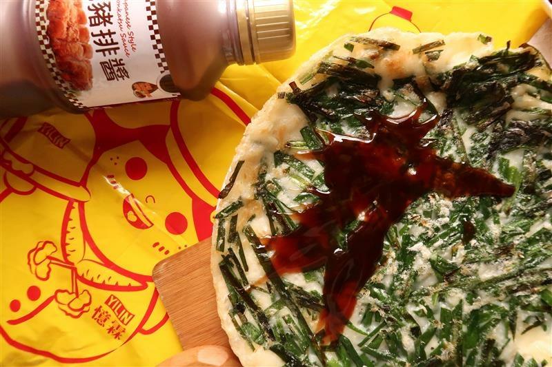 憶霖 日式豬排醬 柚香和風醬 食譜 040.jpg
