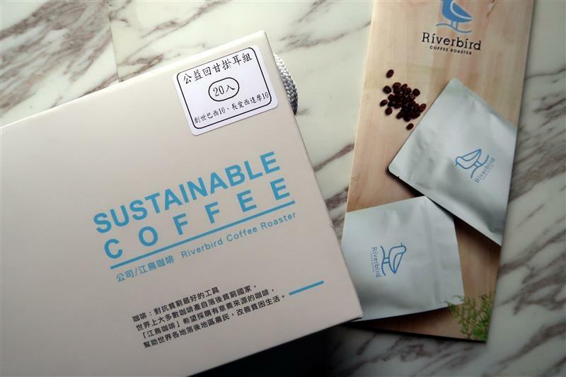 江鳥咖啡 濾掛式咖啡 River Bird 公益咖啡   003.jpg