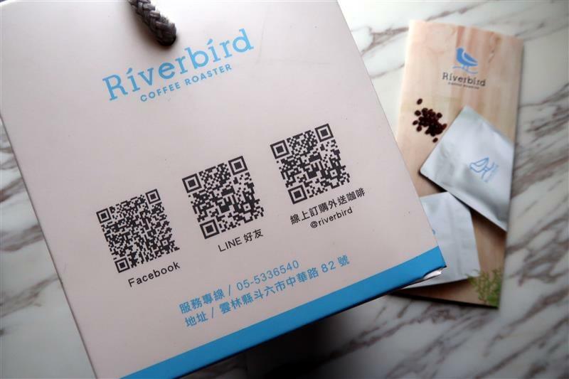 江鳥咖啡 濾掛式咖啡 River Bird 公益咖啡   004.jpg