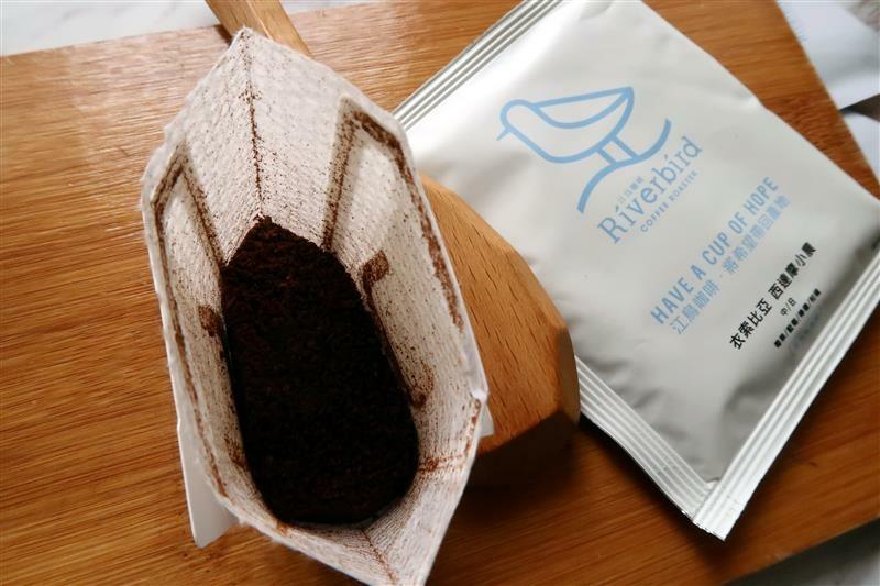 江鳥咖啡 濾掛式咖啡 River Bird 公益咖啡   012.jpg