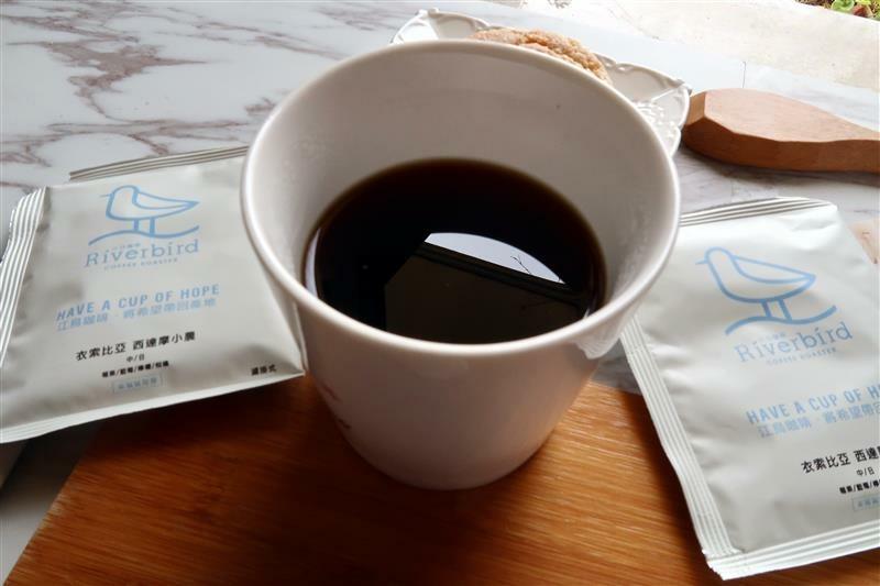 江鳥咖啡 濾掛式咖啡 River Bird 公益咖啡   024.jpg