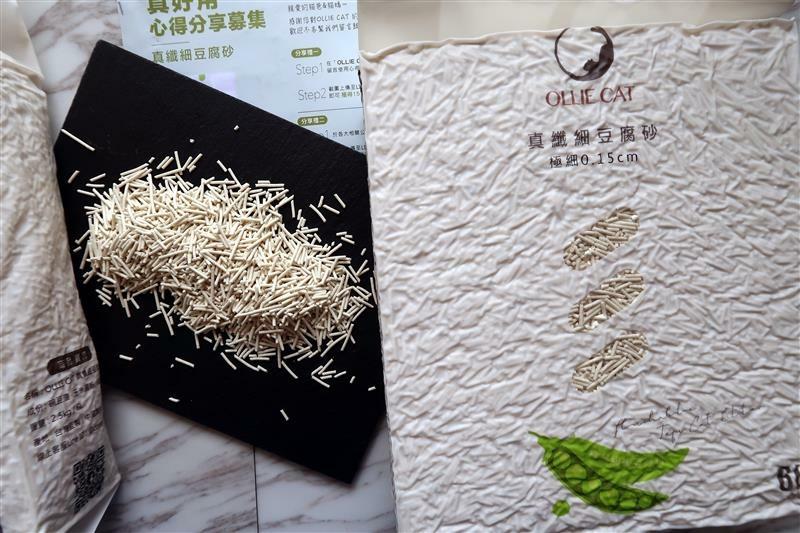 OLLIE CAT 真纖細豆腐砂豌豆砂 貓砂 馬桶 009.jpg