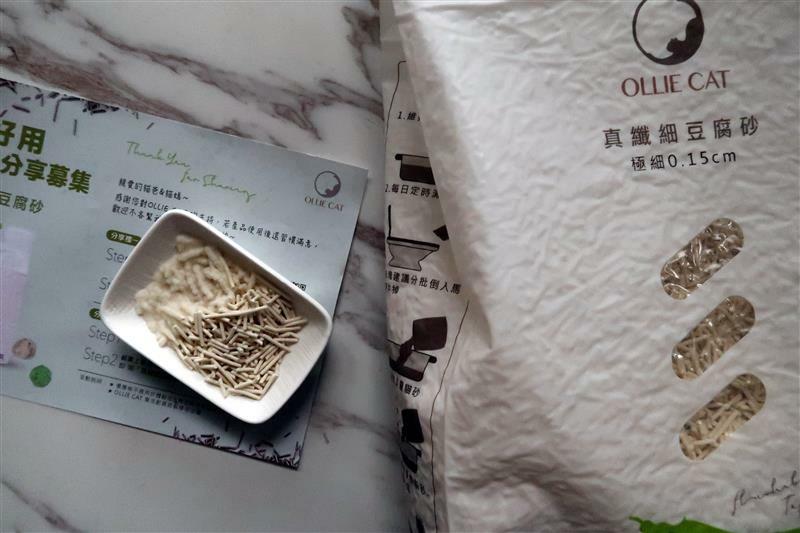 OLLIE CAT 真纖細豆腐砂豌豆砂 貓砂 馬桶 027.jpg
