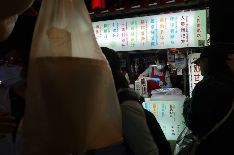 寧夏夜市 蓮飲料吧 甘蔗牛奶001.jpg