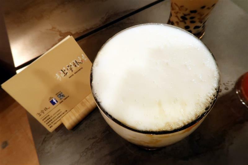 永和飲料推薦 上宇林 鮮奶茶 菜單037.jpg