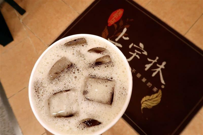 永和飲料推薦 上宇林 鮮奶茶 菜單045.jpg