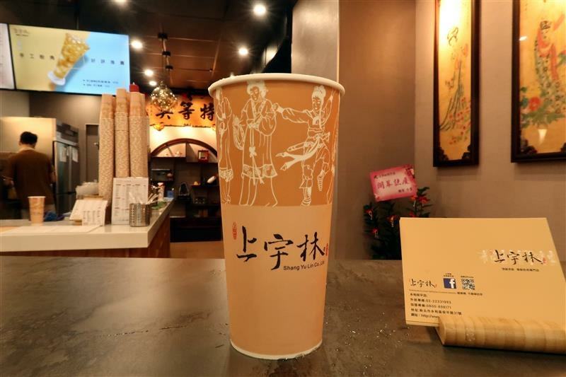 永和飲料推薦 上宇林 鮮奶茶 菜單043.jpg