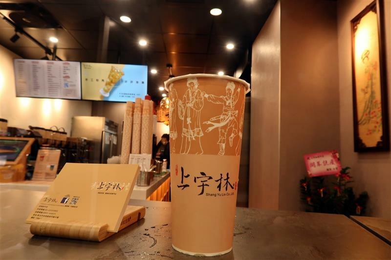 永和飲料推薦 上宇林 鮮奶茶 菜單054.jpg