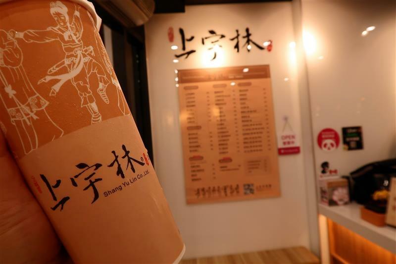 永和飲料推薦 上宇林 鮮奶茶 菜單058.jpg