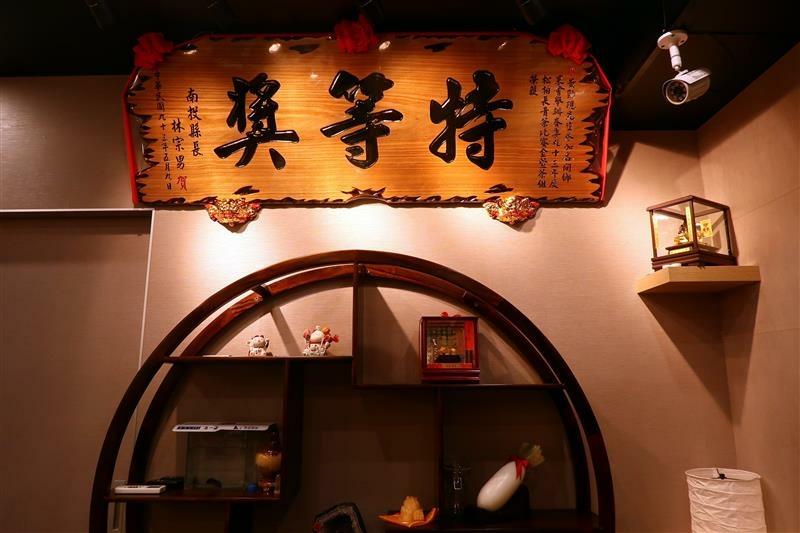 永和飲料推薦 上宇林 鮮奶茶 菜單075.jpg