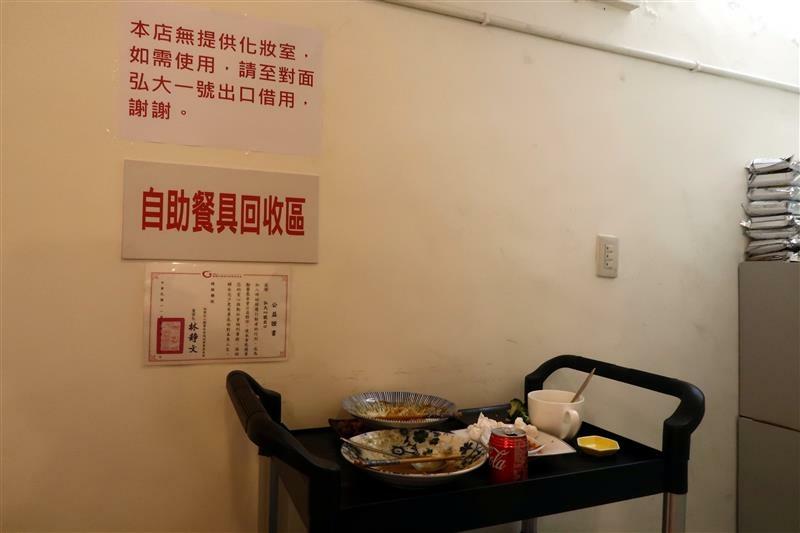 木柵 咖哩 弘大2號出口 韓式炸雞 059.jpg