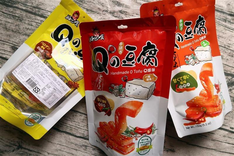 好巴食Q豆腐 素食零食第一首選 001.jpg
