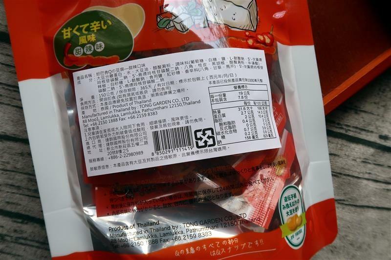 好巴食Q豆腐 素食零食第一首選 005.jpg