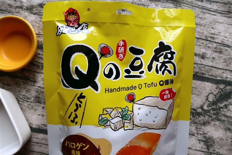 好巴食Q豆腐 素食零食第一首選 008.jpg