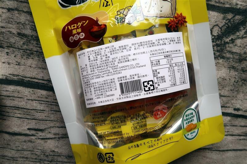好巴食Q豆腐 素食零食第一首選 009.jpg