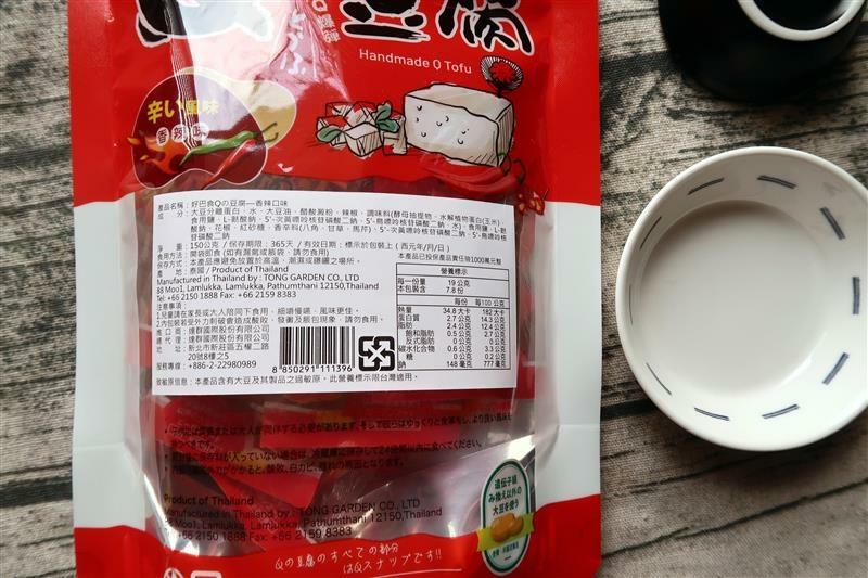 好巴食Q豆腐 素食零食第一首選 014.jpg