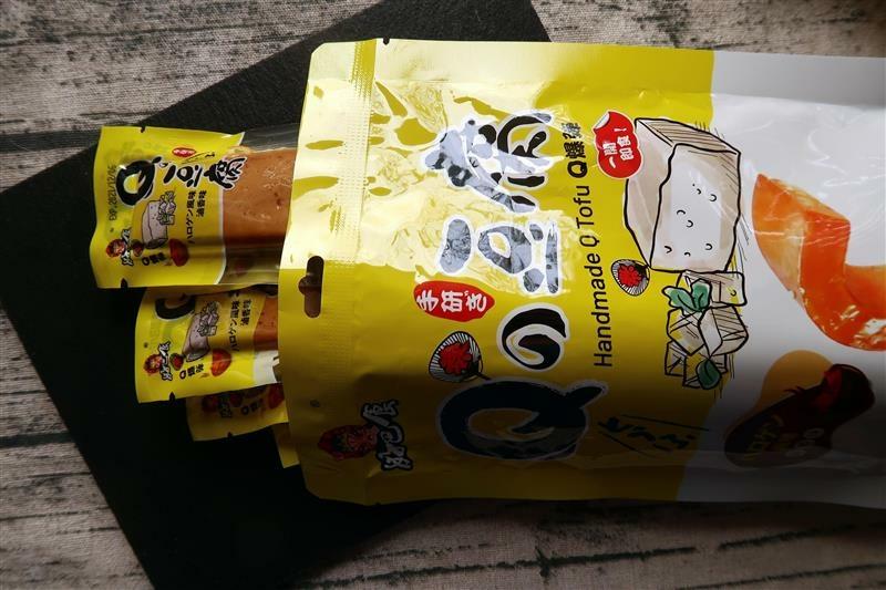 好巴食Q豆腐 素食零食第一首選 015.jpg