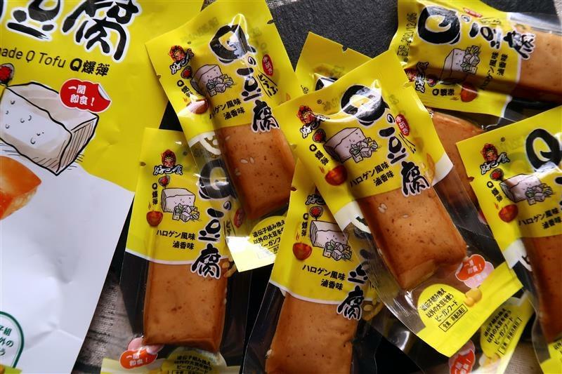 好巴食Q豆腐 素食零食第一首選 017.jpg