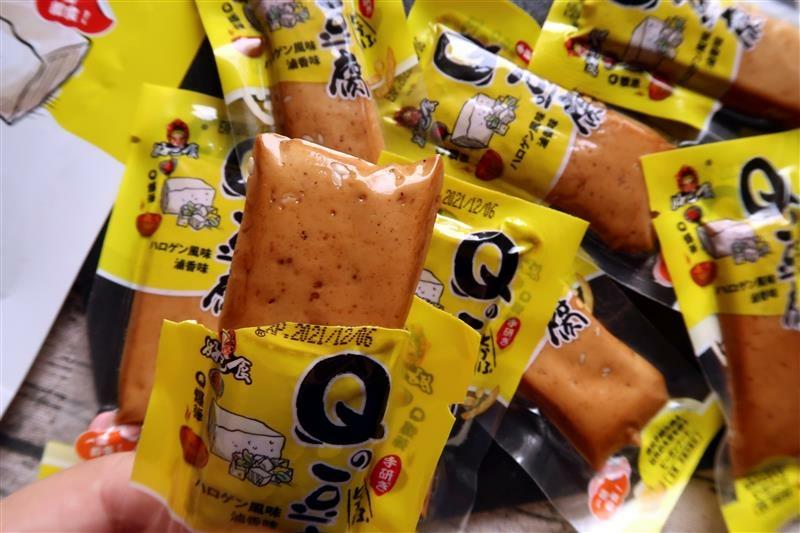 好巴食Q豆腐 素食零食第一首選 021.jpg