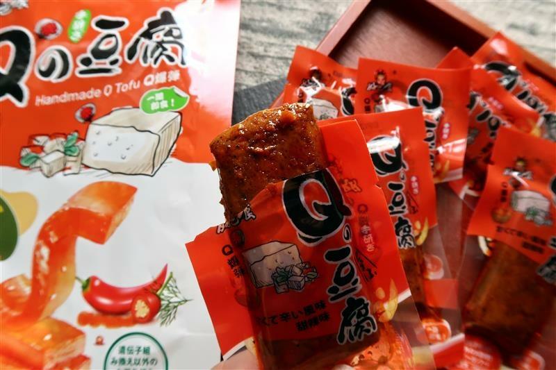 好巴食Q豆腐 素食零食第一首選 026.jpg