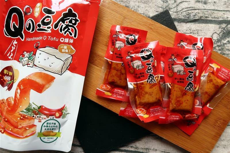 好巴食Q豆腐 素食零食第一首選 030.jpg