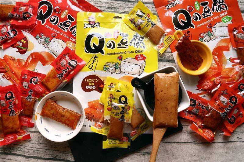 好巴食Q豆腐 素食零食第一首選 035.jpg