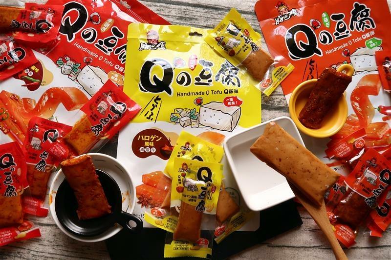 好巴食Q豆腐 素食零食第一首選 039.jpg