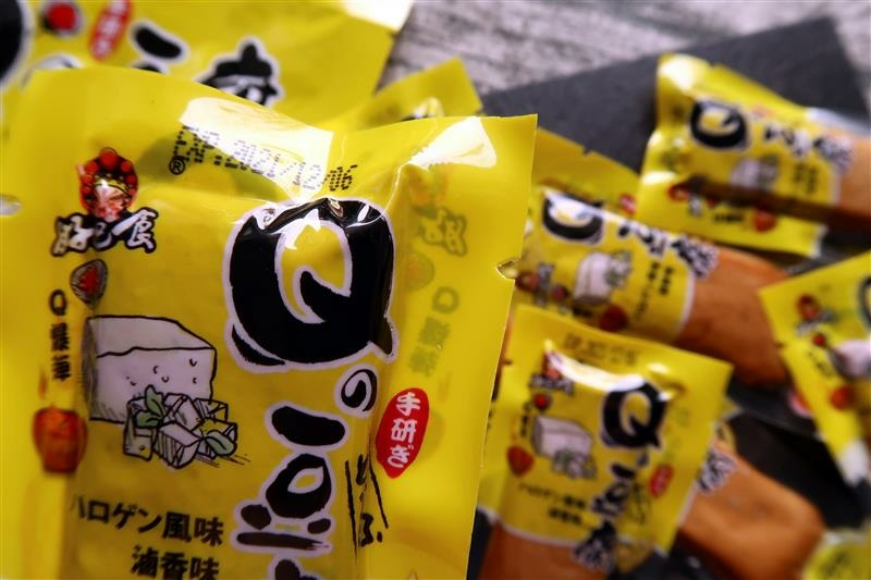 好巴食Q豆腐 素食零食第一首選 018.jpg