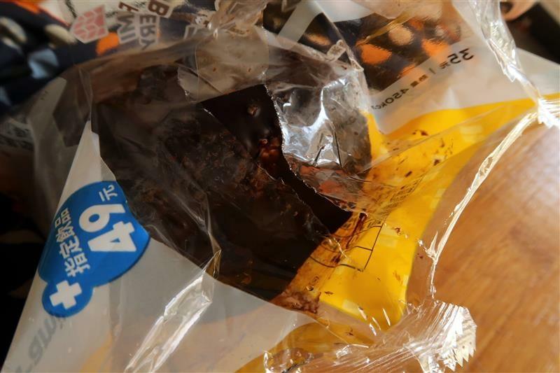 全家 友善時光 7折  巧克力堡 巧克力捲 (5).jpg