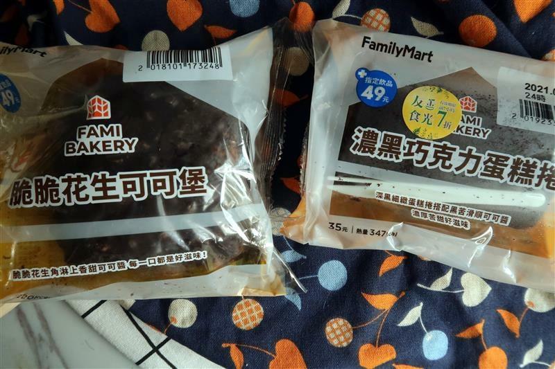 全家 友善時光 7折  巧克力堡 巧克力捲 (2).jpg