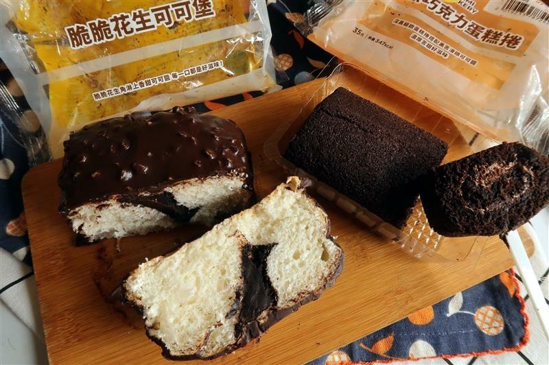 全家 友善時光 7折 巧克力堡 巧克力捲 (1).jpg