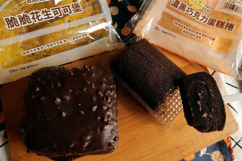 全家 友善時光 7折  巧克力堡 巧克力捲 (14).jpg