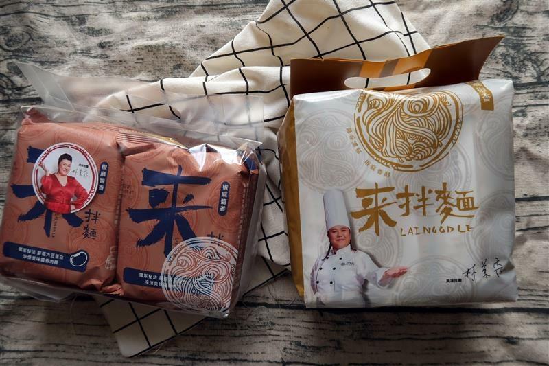 漢來美食 來拌麵 椒麻醬香 胡麻椒香 林美秀 001.jpg
